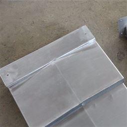 宝鸡机床导轨防护罩