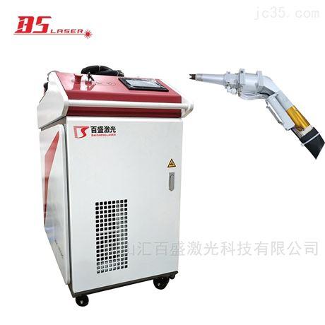 百盛激光 激光焊接机 手持焊 平面焊 机械手
