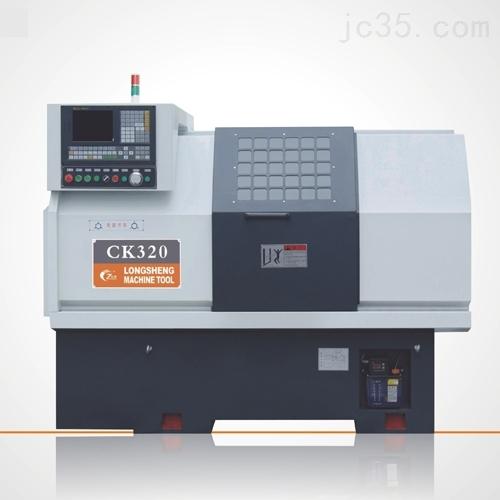 CK320数控车床