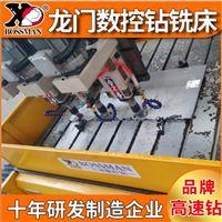 造纸机械筛板小孔径用龙门数控钻床高速