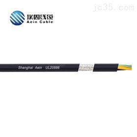 UL20886电缆UL电缆上海厂家多芯PVC电缆UL20886价格