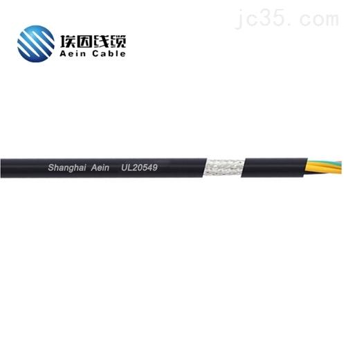 UL20549美标电缆厂家PUR电缆UL20937价格