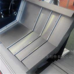 渭南钢板防护罩
