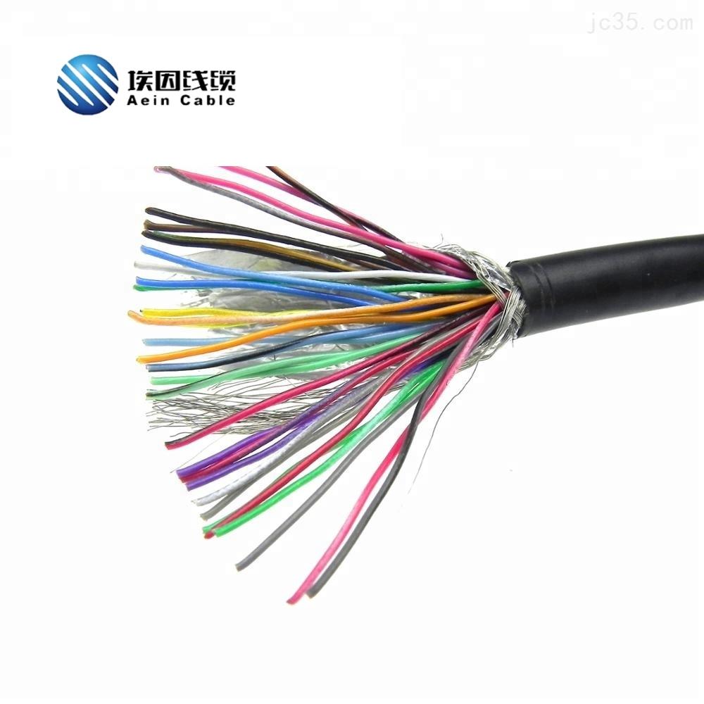美标30V超细柔性电缆