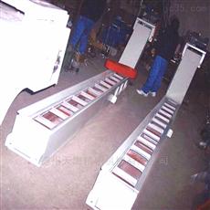 数控机床刮板式排屑机厂家生产加工
