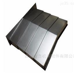 西安咸阳钢板导轨伸缩防护罩