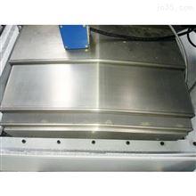青岛机床钢板异形导轨防护罩厂家直销