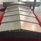 北京機床XKA714數控銑床CNC導軌鋼板防護罩