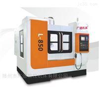 山东广速定制加工中心VMC650 高精度自动化