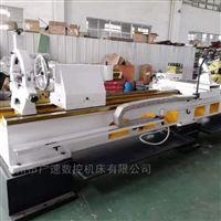 广速普通车床 c6140车床 经济适用沈阳型