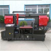 厂家供应GB4260金属带锯床 质保三年