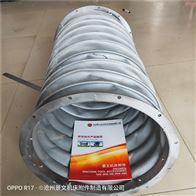 55耐高温软连接200度防火伸缩软管