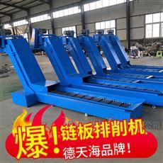 定制数控机床链板排屑机加工生产厂家直销