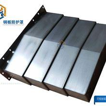 乔威进1612钢板护罩CNC龙门钢板防护罩高速