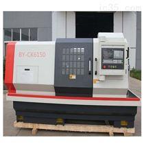 CK6150生产厂家重切削中心CK6150数控车床带齿轮箱
