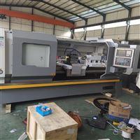 沈阳机型CK6163数控车床广速厂家精心打造