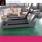 加工中心链板排屑机  输送排屑器