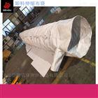 水泥厂卸料帆布伸缩防尘布袋收尘滤袋
