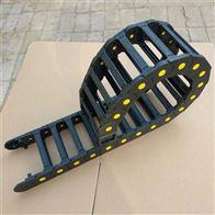 消音工程塑料拖链--尼龙塑料坦克链