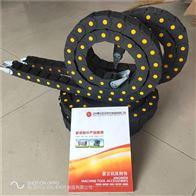 聊城45*60桥式线缆塑料拖链厂家包邮