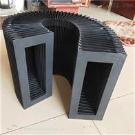 安徽直线导轨柔性风琴防护罩规格价格