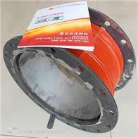 圓形法蘭硅膠布高溫伸縮軟連接廠家供應價