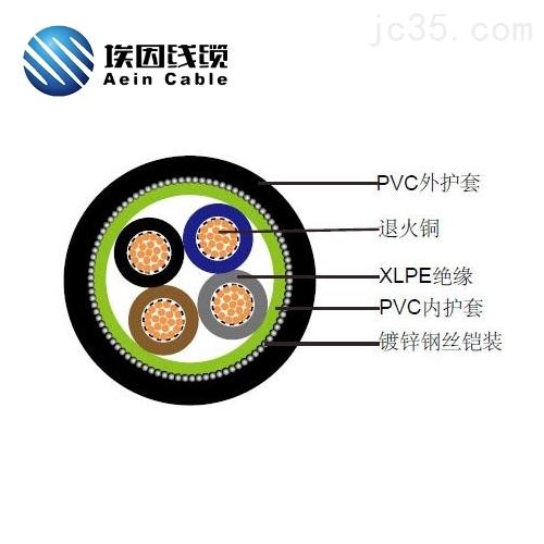 CE认证电缆厂家欧标铠装仪表电缆多层屏蔽