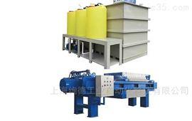 XD-QF廢水過濾系統
