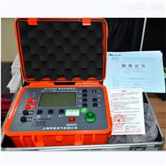 乙级资质防雷检测设备清单带第三方检测报告