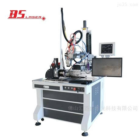 百盛激光 激光金属焊接 平面自动焊接