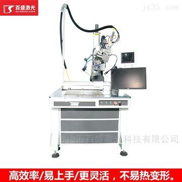 焊接系列百盛激光 激光焊接机 手持焊 平面焊 机械手