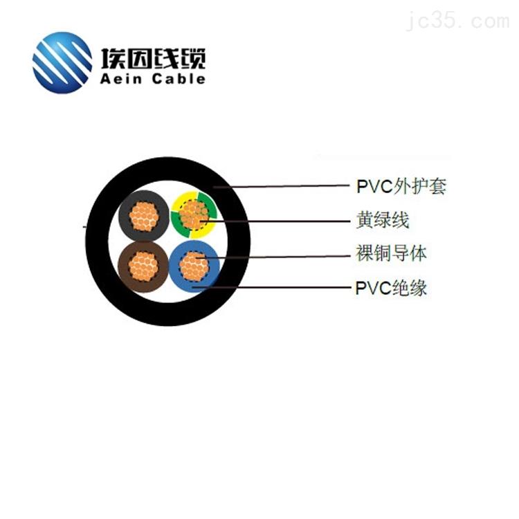 欧标电缆FROR/FRORAR信号控制用意大利标准