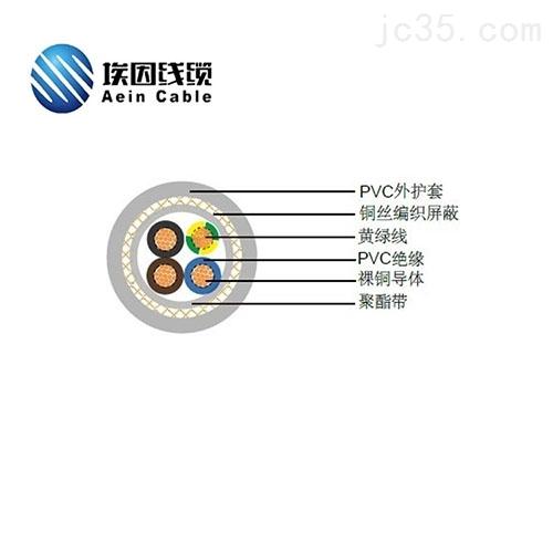 CE认证电缆意大利标准FROH2R/FR2OH2R铠装