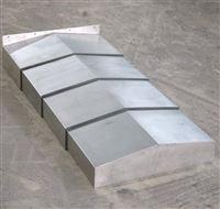 临沂数控加工中心钢板防护罩维修厂家