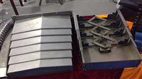 台正850XYZ轴钢板防护罩