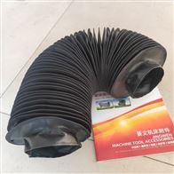 阻燃油缸护套防水活塞杆保护套油缸防尘圈