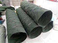 环保耐磨帆布除尘输送布袋