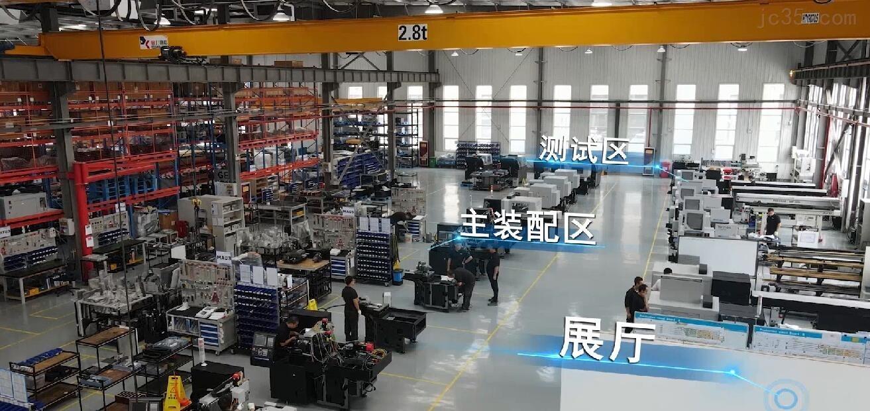 瑞士品質,本地化生產—托納斯西安工廠