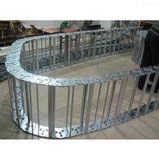 定做不易變形橋式鋼制拖鏈