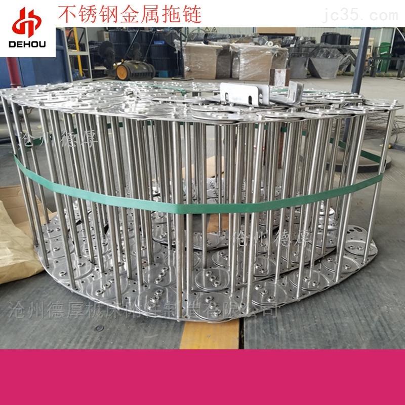 桥式金属坦克链 不锈钢机床工程钢制拖链