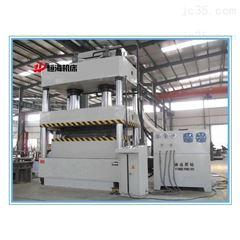 400吨中型四柱液压机