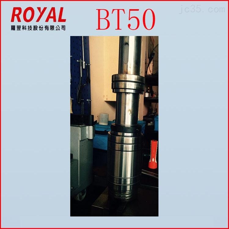 温州维修中国台湾罗翌ROYAL BT50主轴