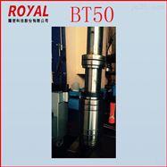主轴维修温州维修中国台湾罗翌ROYAL BT50主轴