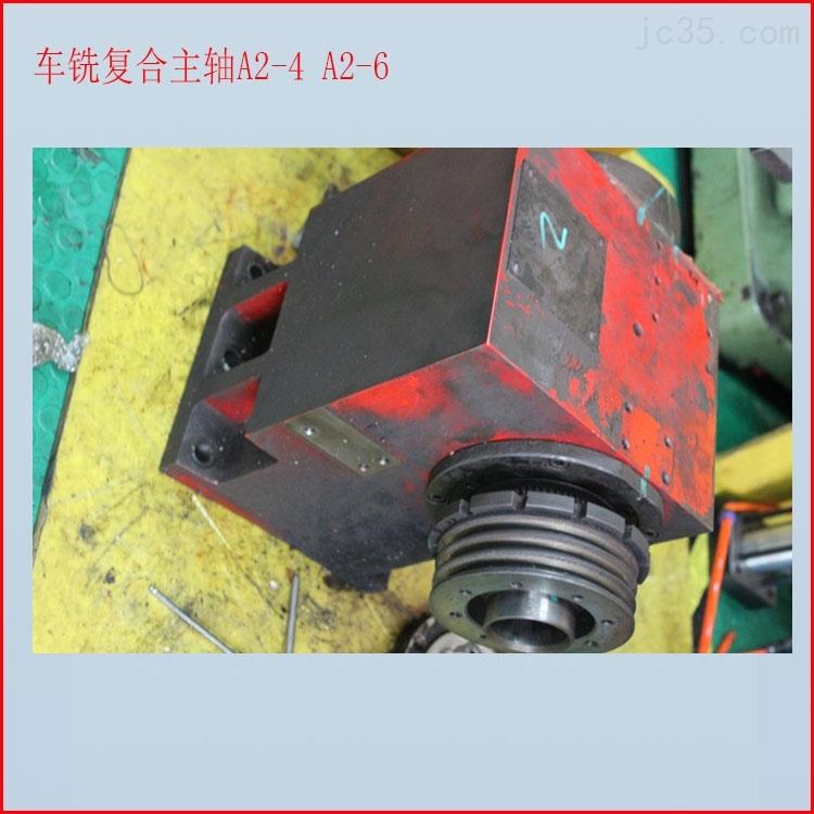 温州维修车床 车铣复合主轴A2-4 A2-6