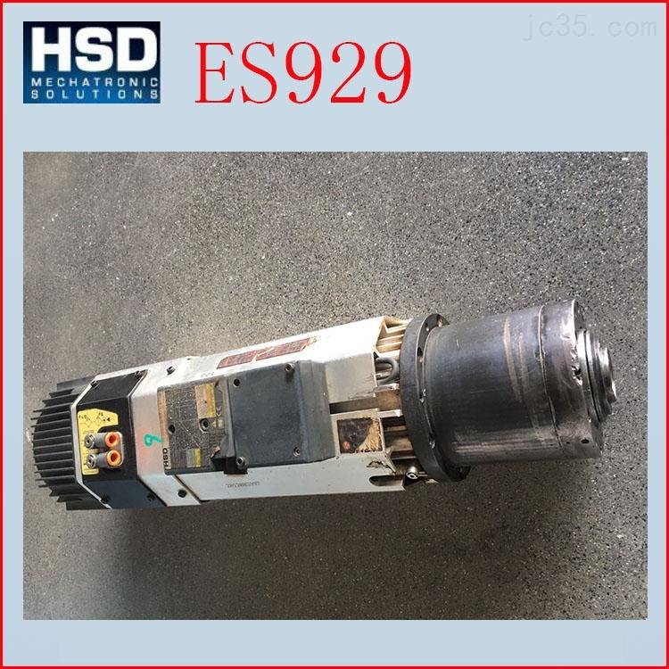 温州HSD电主轴维修