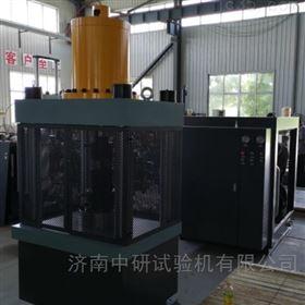 JNDW-1000Z微机控制全自动快速顶锻试验机