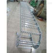 钢厂钢铝拖链