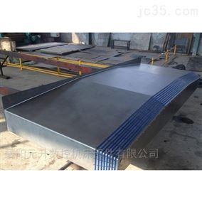 镗铣床钢板防护罩
