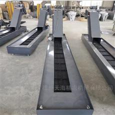 按需定制机床高效率链板式排屑机