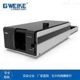 萬瓦級光纖激光切割機報價LF8025GT